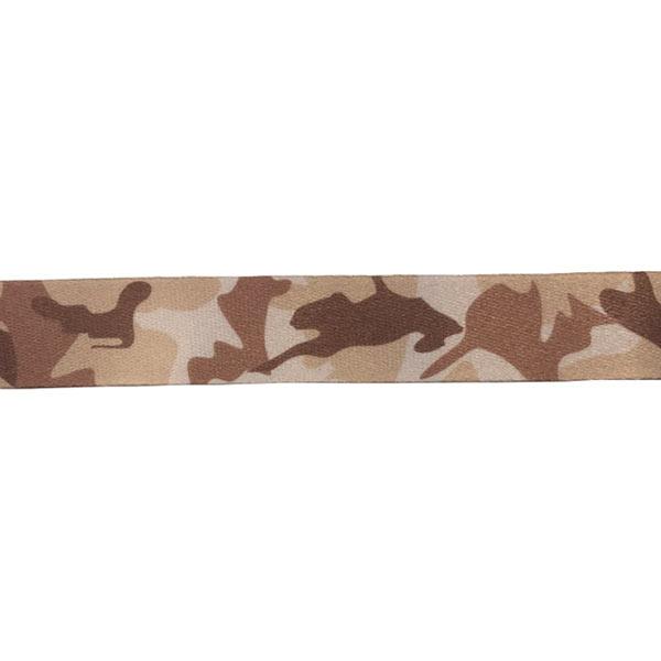 Desert Camouflage Lanyard - Print Detail